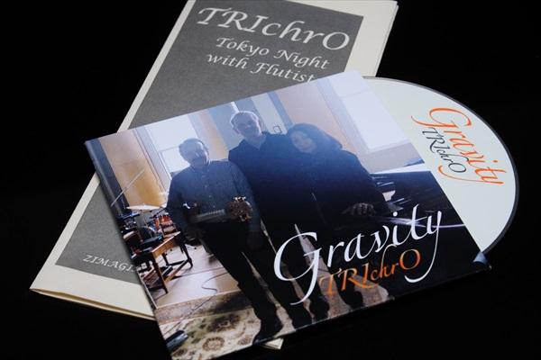 TRIchrO_CD
