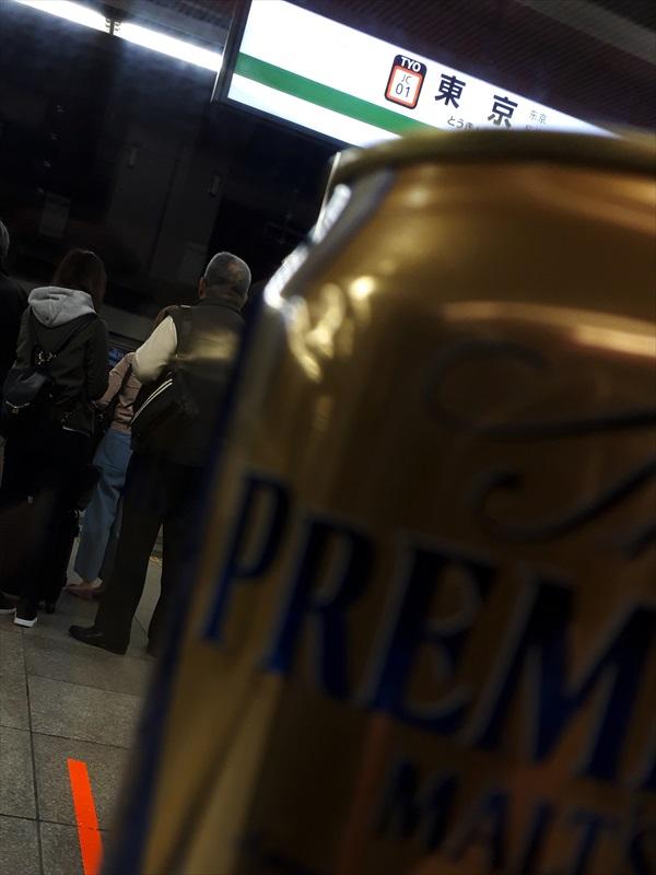 東京駅車窓からプレモル