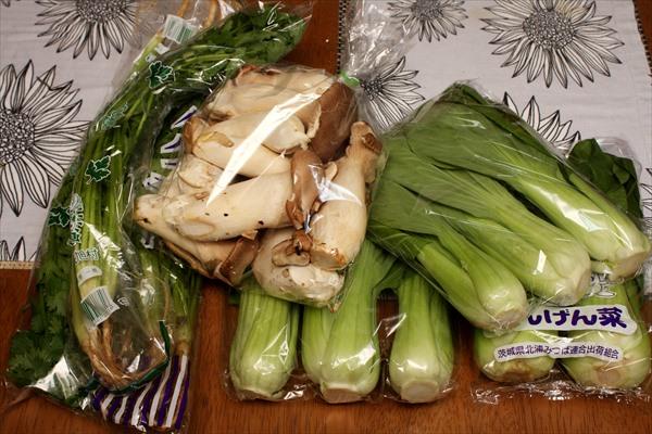パクチー、エリンギ、チンゲン菜