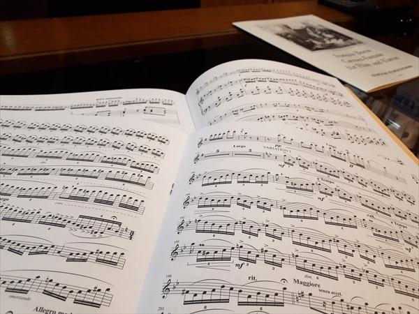 ボルヌ楽譜