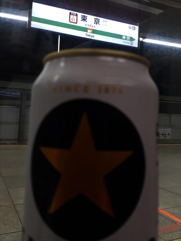 帰りの車窓からビール