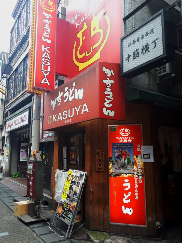 関西発表会Vol.7:伴奏合わせ1日目
