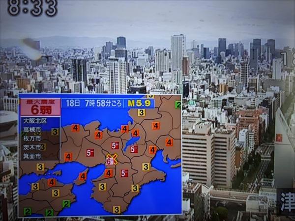 クライス関西発表会Vol.7:帰る日に地震