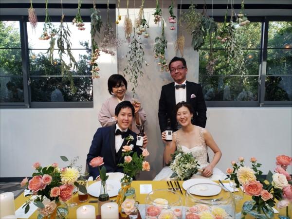 翔子結婚式