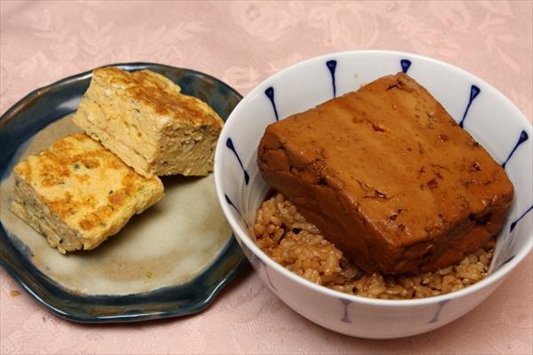 豆腐めし定食