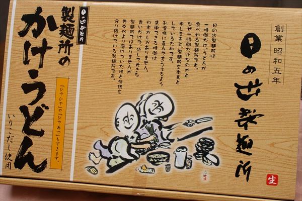 大阪Vol.53