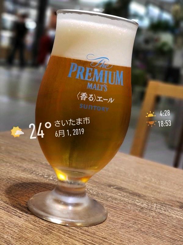 がっきーうどんVol.14