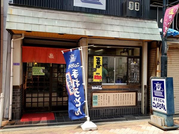 関西発表会Vol.8〜合わせ1日目