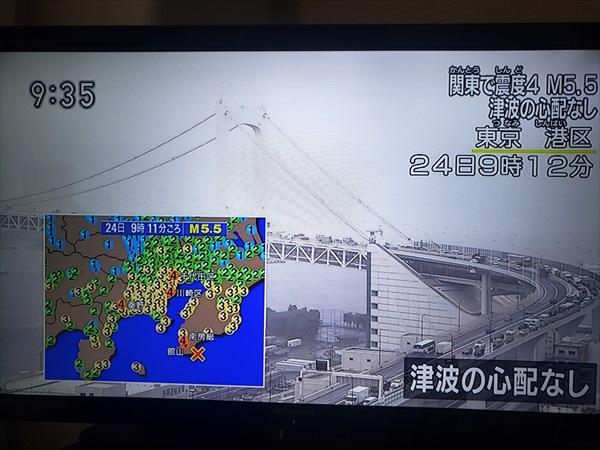 クライス関西発表会Vol.8〜東京へ