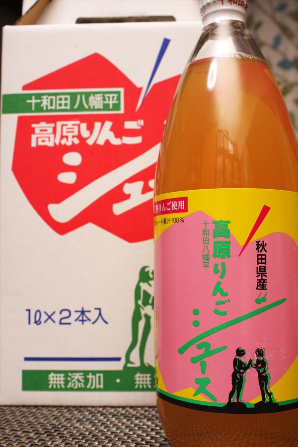 坂西さんから十和田リンゴジュース