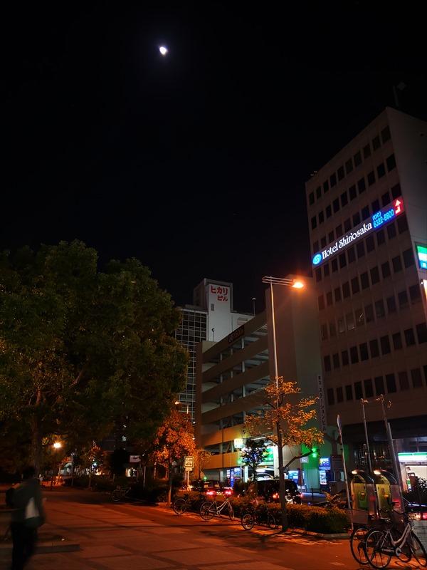 大阪レッスンVol.57:1日目