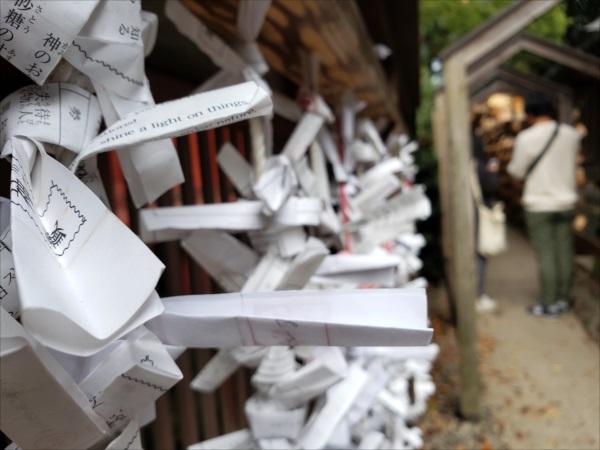 氷川神社と結びCafe