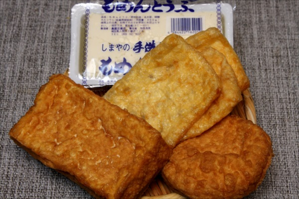 島屋豆腐店