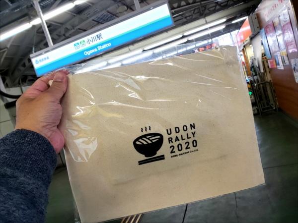 「クリア賞」オリジナルサコッシュ