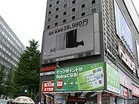 ビッグカメラ有楽町店