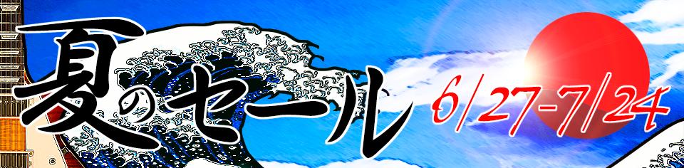2015summer_indx_banner.png