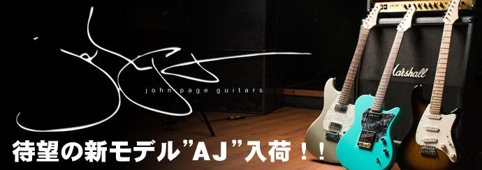 jp_aj.jpg