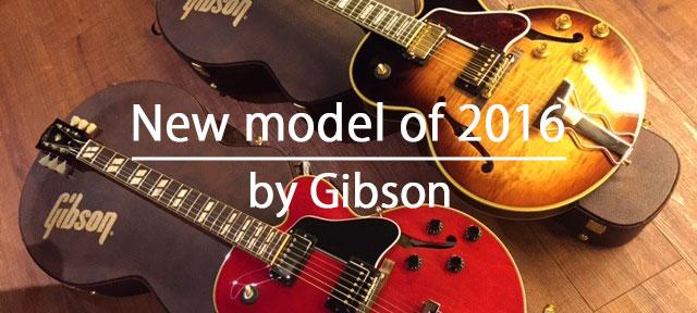 2016年ニューモデル 「ES-275」がGibson・Memphis(メンフィス)から登場!!