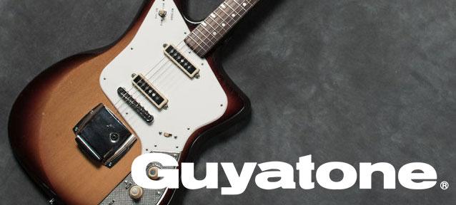 guyatone1960
