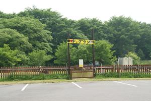軽井沢の牧場ドッグラン