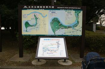 水元公園の園内地図