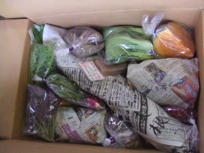ゆうの会の野菜