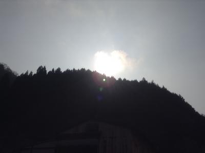 はーとの太陽