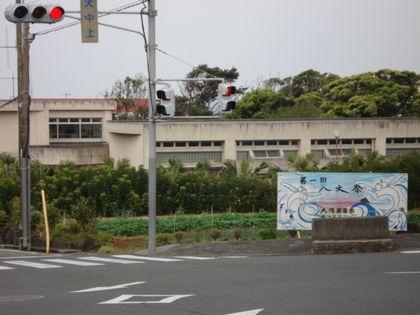 大中上交差点のトコの看板。