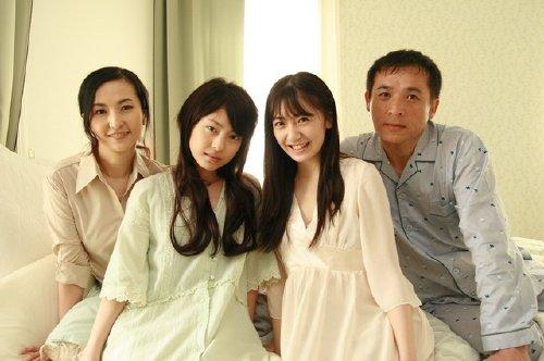 聖子の家族