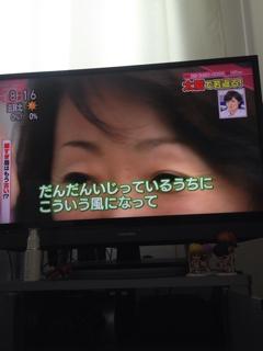 70286ad43956c NHKの朝ドラ後にやってる『あさイチ』で太眉ブームとか言ってたんだが、 もはや手遅れな人たちが多いと思うんだ。 特にアムラー世代。笑