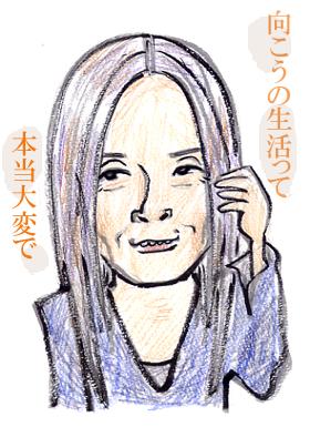辻仁成の画像 p1_27
