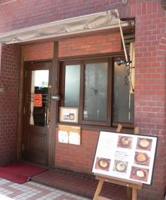 洋麺屋 楽
