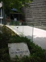 冨士湧水の里水族館