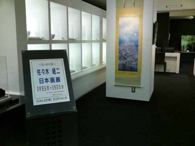 佐々木経二展_名古屋2012