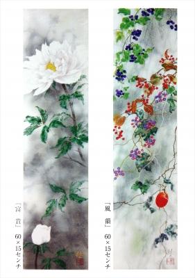 2013佐々木経二展(阪神梅田本店9階美術画廊)
