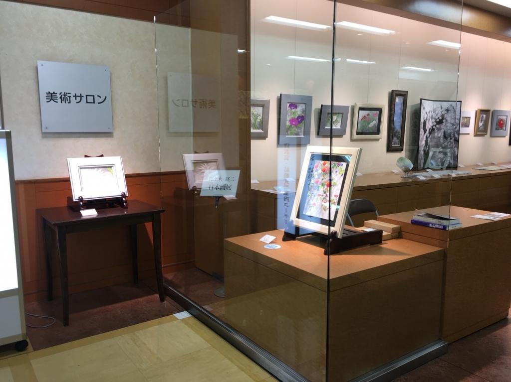 佐々木経二日本画展2018