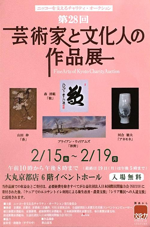 sasakikeiji201802