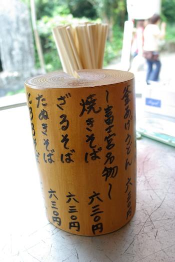 名物「富士宮やきそば」をオーダー。