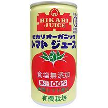 ヒカリ トマト(無塩)