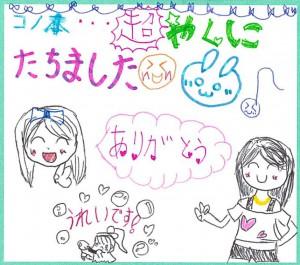 mizuki1-300x265.jpg