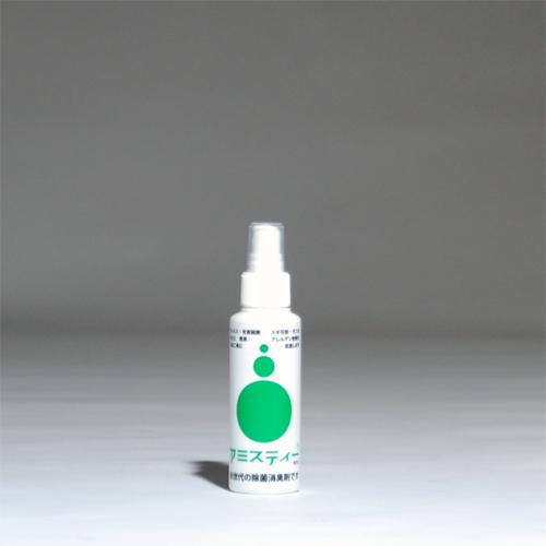 新時代の除菌・消臭剤 次亜塩素酸衛生水アミスティー