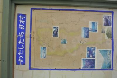 八木沢地図