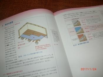 CIMG0052.JPG