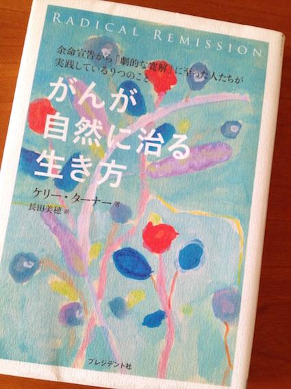 IMG_3641 のコピー.JPG