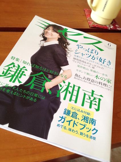 IMG_3642 のコピー.JPG
