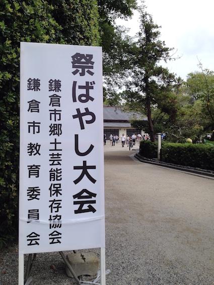IMG_5465 のコピー.JPG