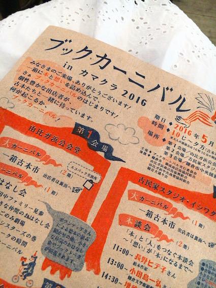IMG_9099 のコピー.JPG