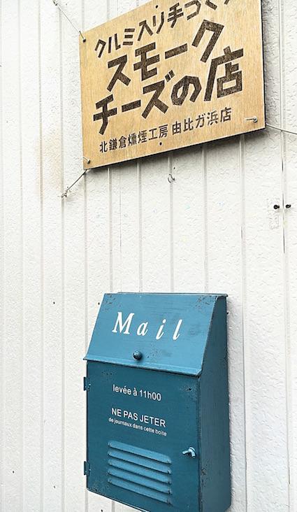IMG_0110 1 のコピー.JPG