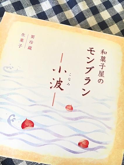 IMG_2109 のコピー.JPG