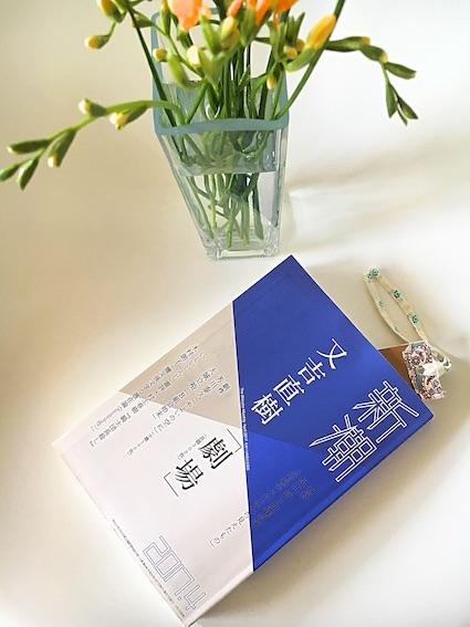 IMG_2360 のコピー.JPG
